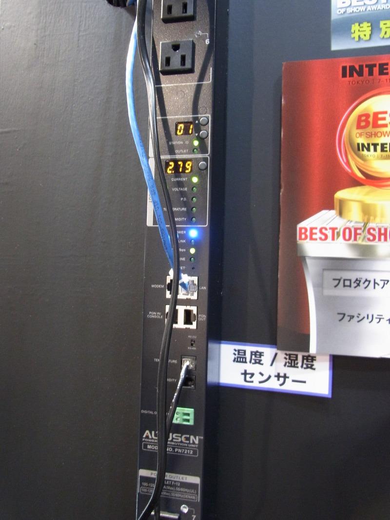 センサーや表示パネル、LANポートなどが並ぶ
