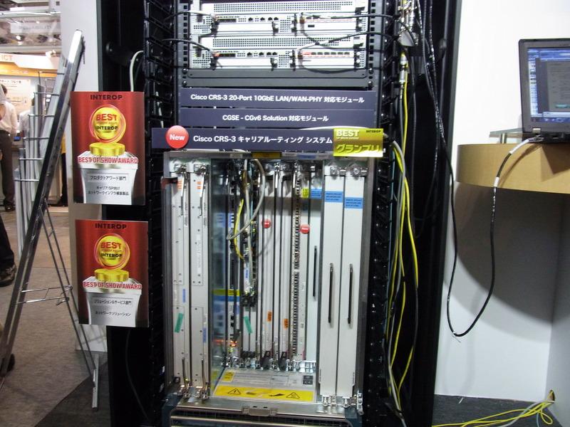 【グランプリ】Cisco CRS-3キャリアルーティングシステム