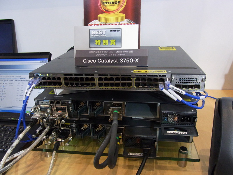 【特別賞】Cisco Catalyst 3750-Xスイッチ
