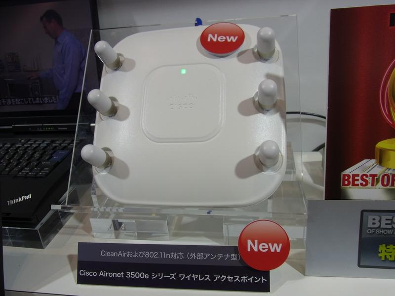 【特別賞】Cisco Aironet 3500シリーズ/CleanAirソリューション