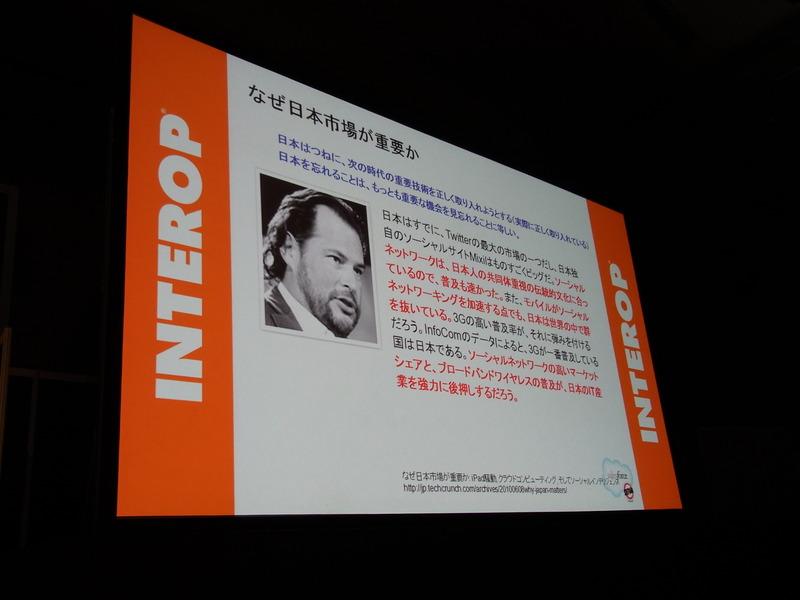 日本市場の重要性を語るベニオフ氏