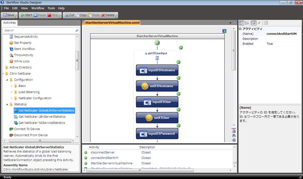 Workflow Studioの画面。左のパネルから部品をドラッグ&ドロップするだけで、タスクを作ることができる