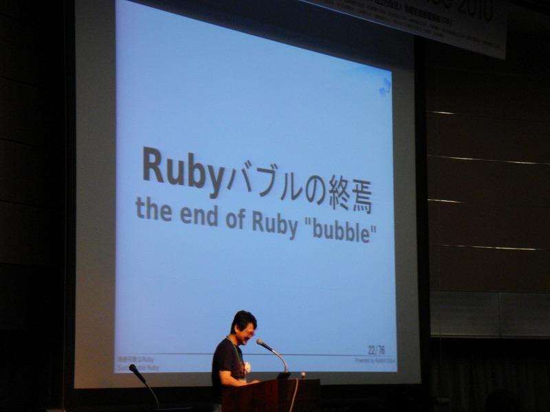 TIOBE Programming Community Indexで順位を落としたことなどを総合すると、「Rubyバブルの終焉」としている
