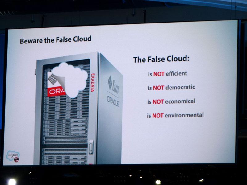 False Cloudのプレゼンテーション資料では、オラクルのExadataを引き合いに出していた