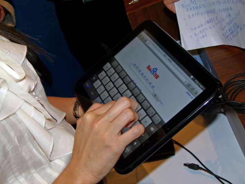 ソフトキーボードのJustTypeもTouchPadの特徴のひとつ