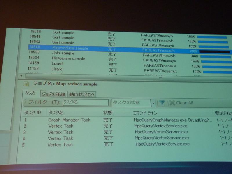 手元のExcelをHPCとクラウドを利用することで高速処理されるデモ