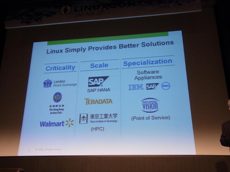 企業などがLinuxを採用する3つの用途