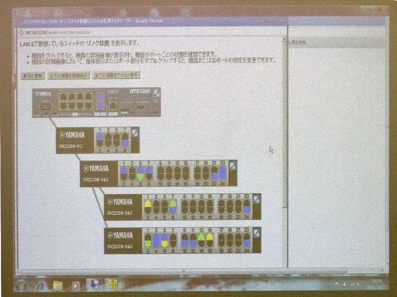 学生寮に導入されたRTX1200とSWX2200によるネットワーク