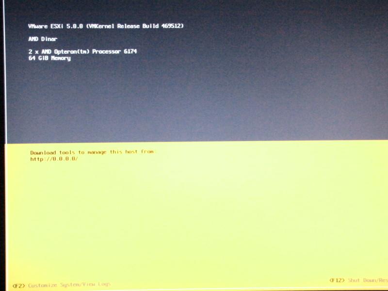 USBメモリからESXi 5.0が起動した