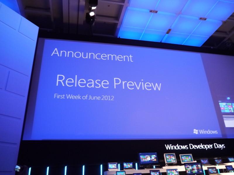 新たなマイルストーンとしてRelease Preview版を発表