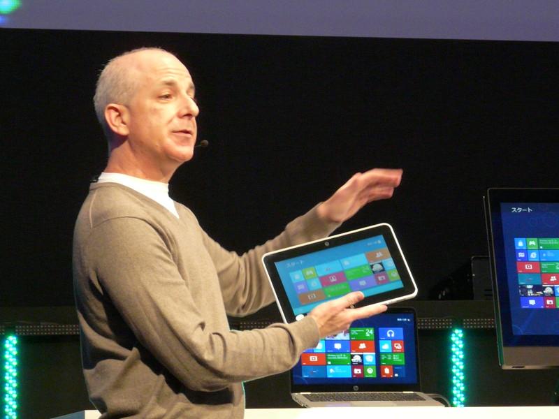 数々のハードウェアも紹介。これらはWindows 7搭載のタブレットやPCなどだ