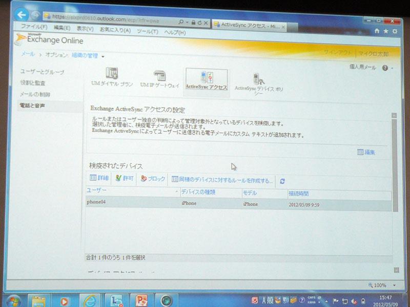 こうしたアクセスの検疫は、Web GUIから簡単に設定できる