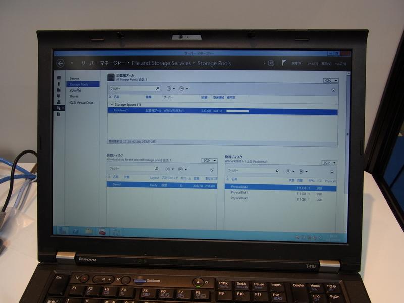 開発中のWindows Server 2012の展示