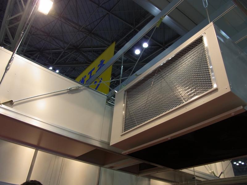 日立プラントテクノロジーの局所空調システム