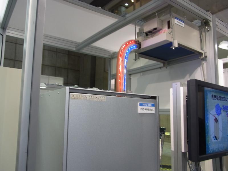 三菱電機の空調システム
