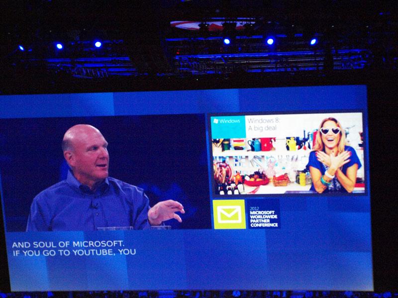 Microsoftのスティーブ・バルマーCEO
