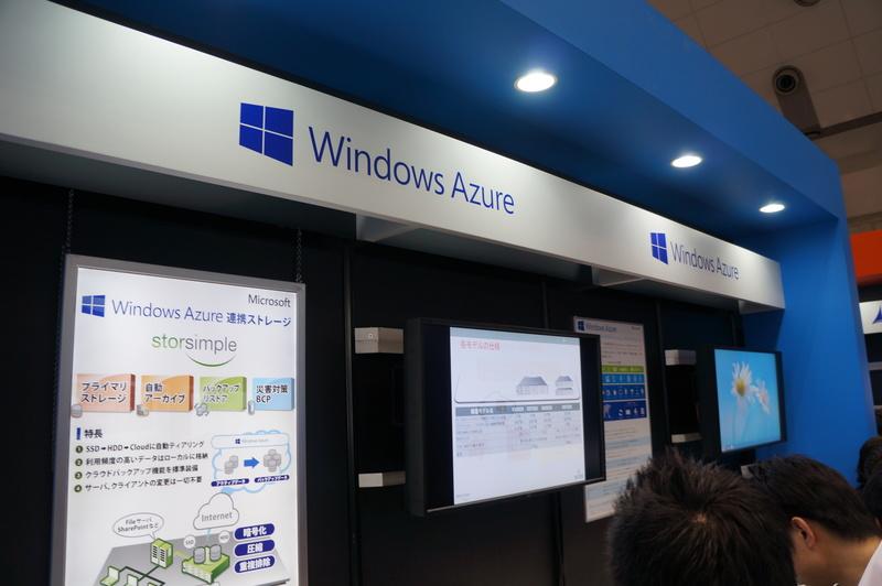 Windows Azureの展示
