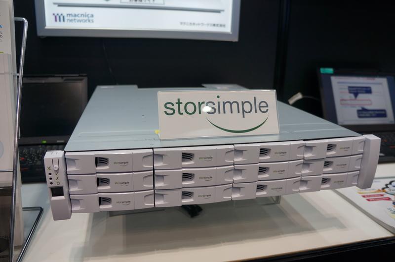 StorSimple社のクラウド統合型ストレージ製品