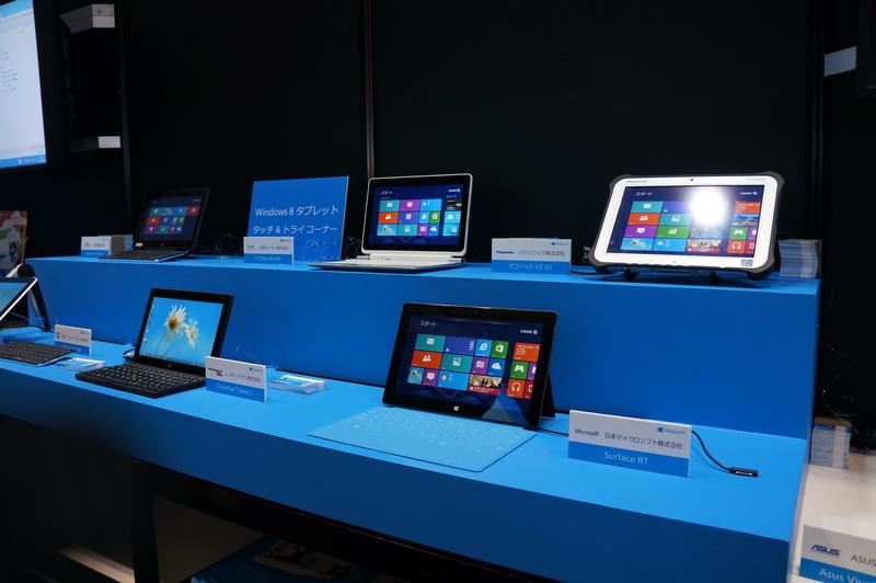 Surfaceを含むWindows 8タブレットのタッチ&トライコーナー
