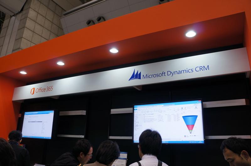 Office 365やDynamics CRMの展示