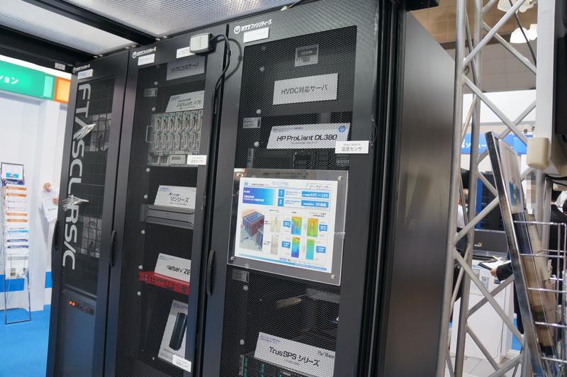 そのほか、スマート空調システム「Smart DASH」やラック型空調機など、省電力の取り組みを展示