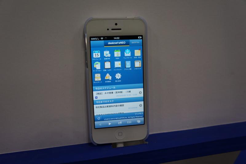 ネオジャパンの「desknet's NEO」の展示。モバイルでの利用の紹介が目立った