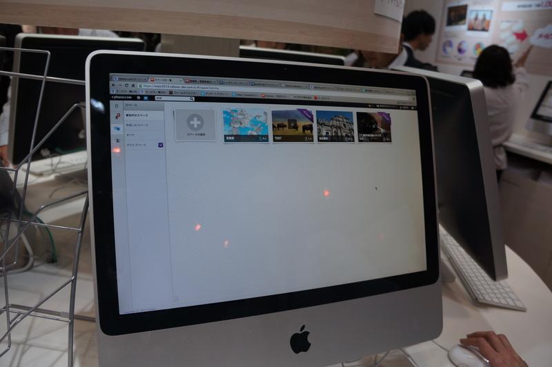開催と同時に公開されたという「kintone 2013年 夏版」の「スペース」画面。右上に「Guest」と付いているのが新機能の「ゲストスペース」