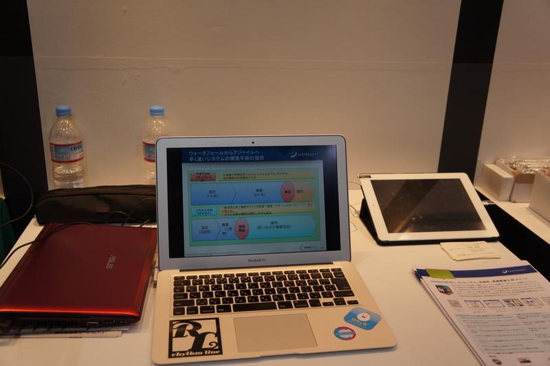 ワークブレイン・ジャパンのBIソフト「Jaspersoft」