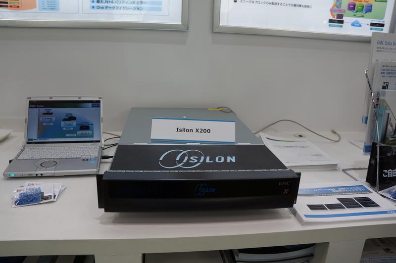 EMCのスケールアウトNASのIsilon