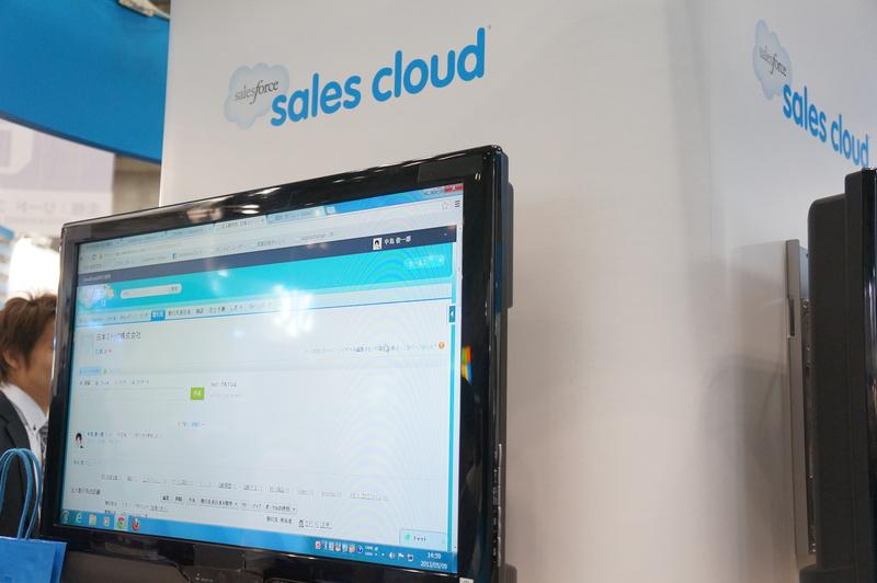 SalesforceのSales Cloud