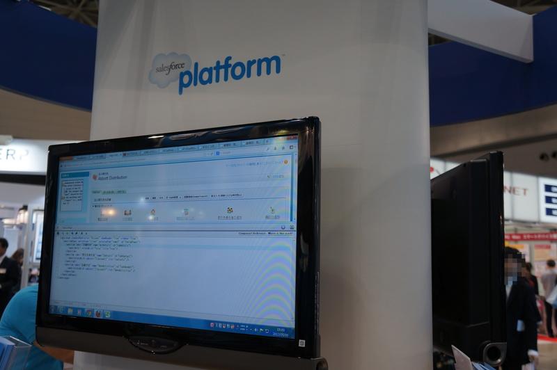 Salesforceのアプリケーションを開発するSalesforce Platform