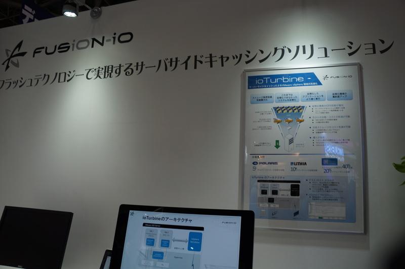 Fusion-ioのVM用フラッシュメモリキャッシュ製品「ioTurbine」