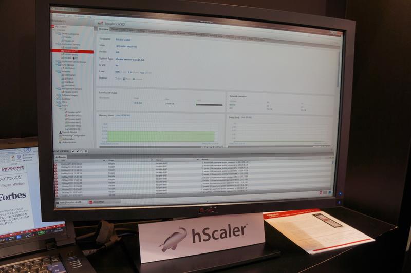 Hadoopアプライアンス「hScaler」
