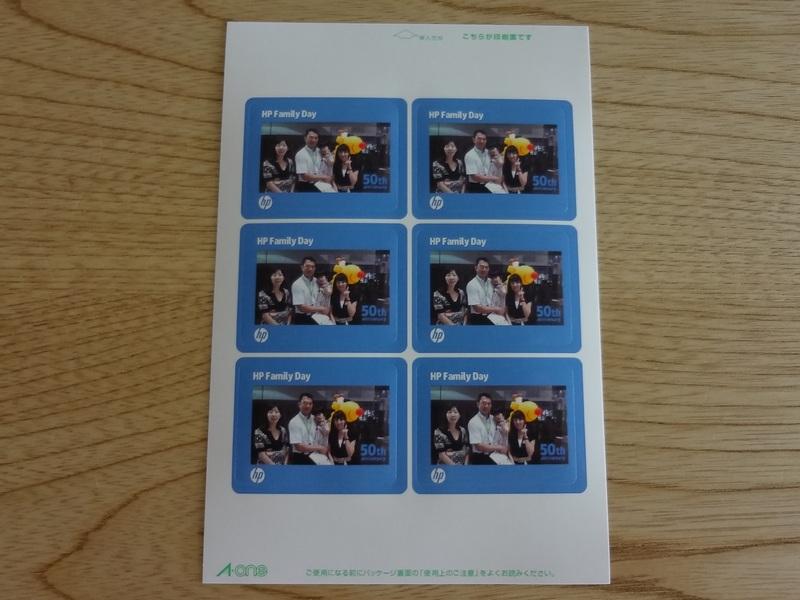 撮影した写真はすぐにプリクラ用紙に印刷されます