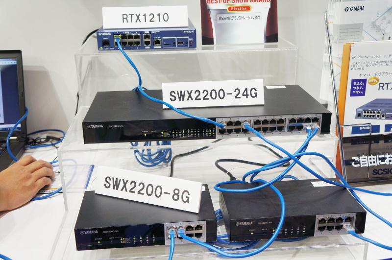 ヤマハのスイッチやそこに接続した端末の状態を表示する「LANマップ」