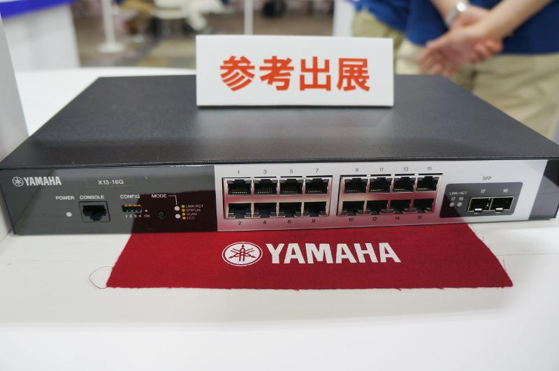 16ポートのモデルもある。いずれもSFPポートやコンソールポートを備えている