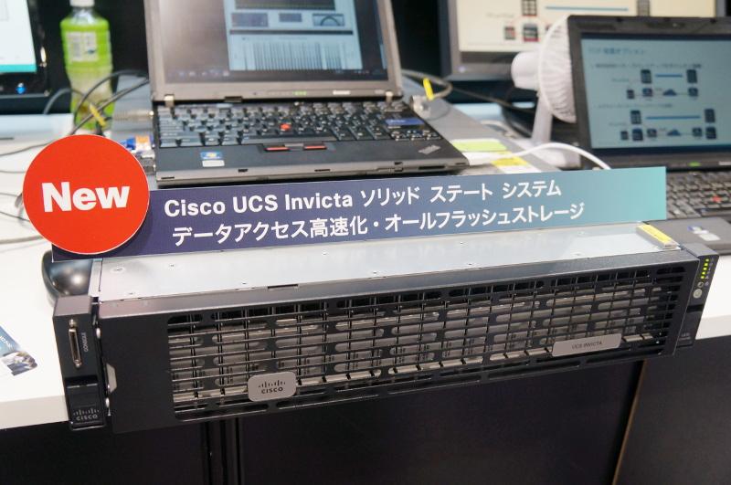 UCS用のフラッシュストレージアレイ「UCS Invicta」