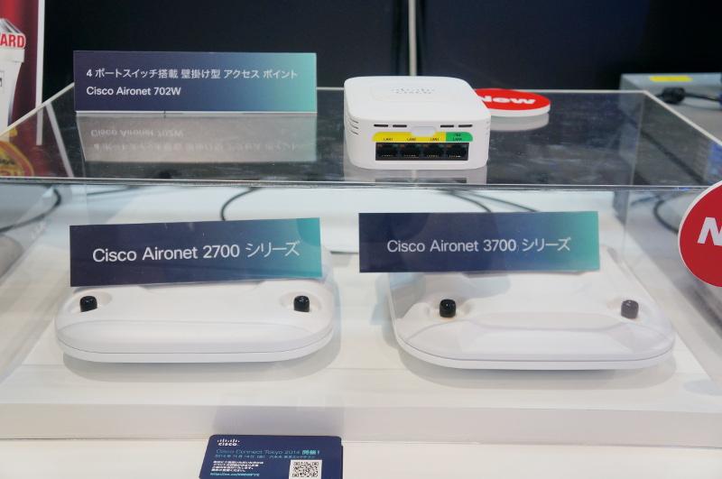無線アクセスポイント「Aironet」シリーズと、無線LANコントローラ製品