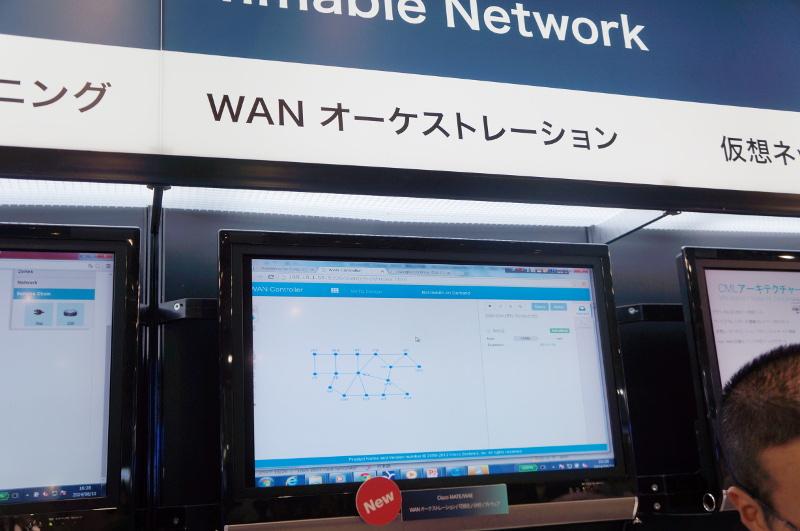 ネットワークの設計やエンジニアリングの統合システムCisco MATEと、WAN高速化のCisco WAE