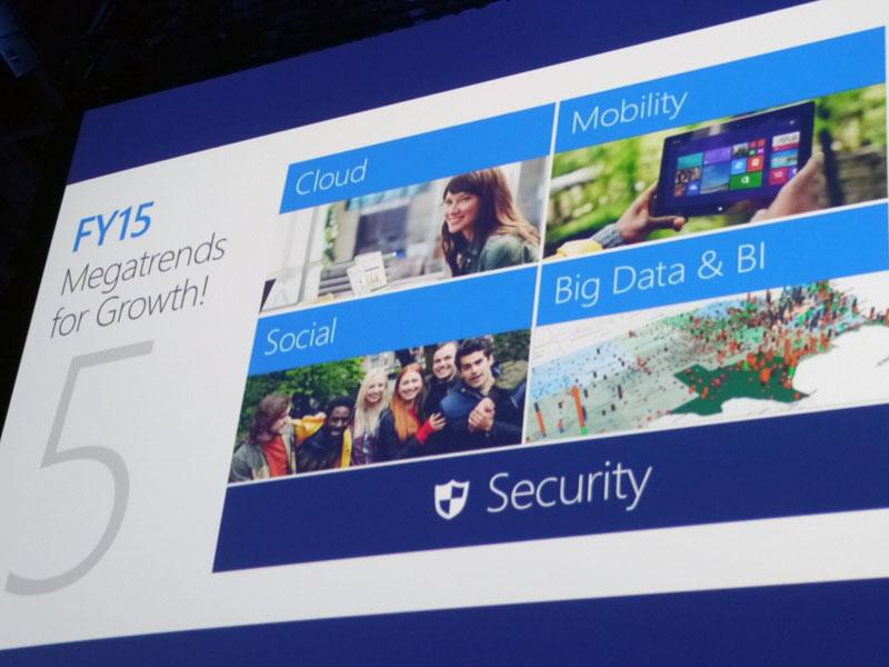 2015年度に取り組むMicrosoftの方針