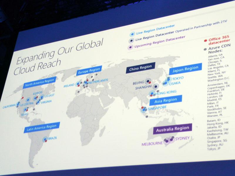全世界にデータセンターを展開している