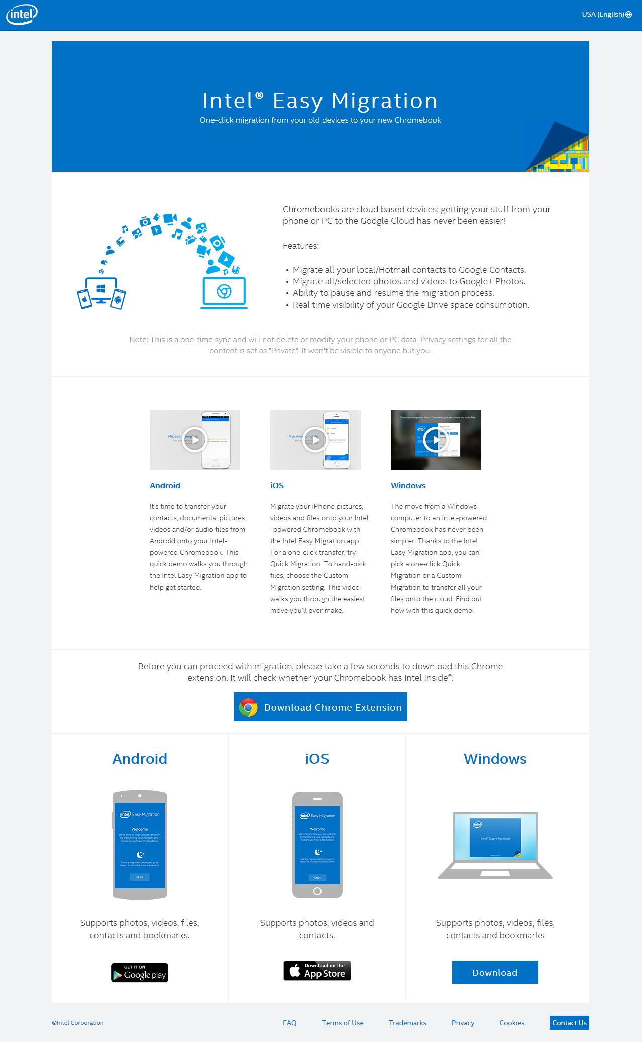 「Intel Easy Migration」ウェブサイト