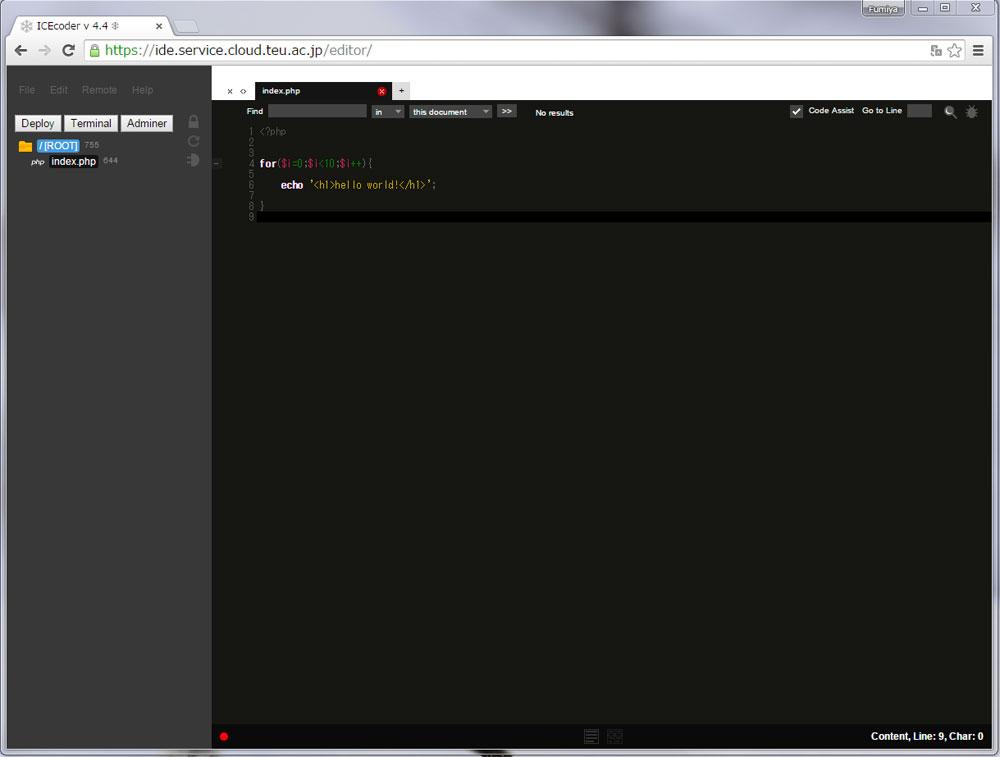 既存のWebIDEをDocker化した開発環境を用意。プロジェクト実習で使う