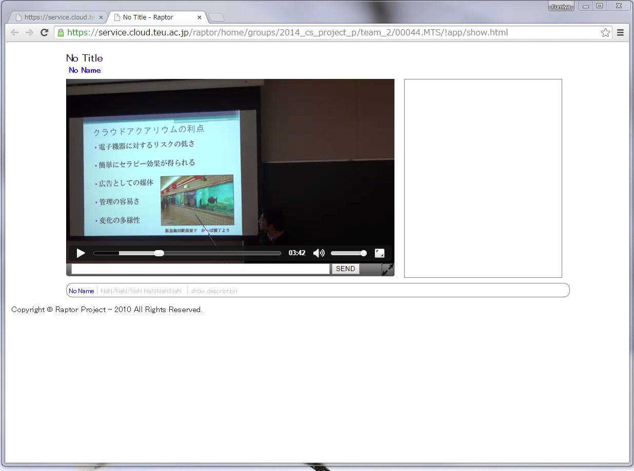 文書中に講義などの動画を貼って、再生できる