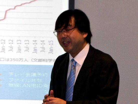 国立情報学研究所 学術認証推進室 教授の中村素典氏