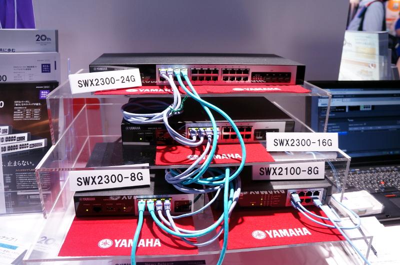 ヤマハの新L2スイッチ「SWX2300シリーズ」と「SWX2100シリーズ」。リンクアグリゲーションやスパニングツリーに対応しているため、ループさせたトポロジーで展示している