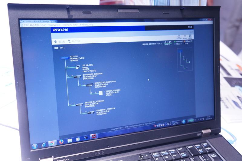 LANマップで一画面に端末まで表示するモード。印刷用に、背景を白くすることもできる