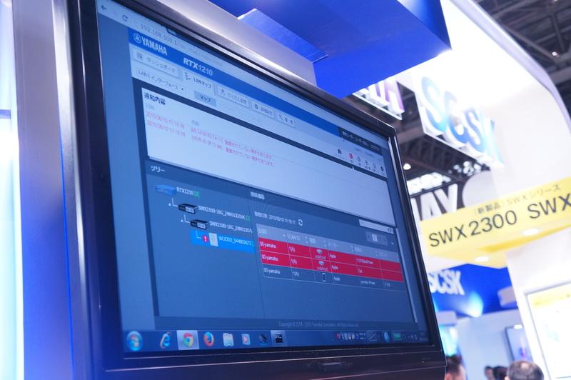 WLX302のSSIDごとの表示や、無線接続の警告に対応