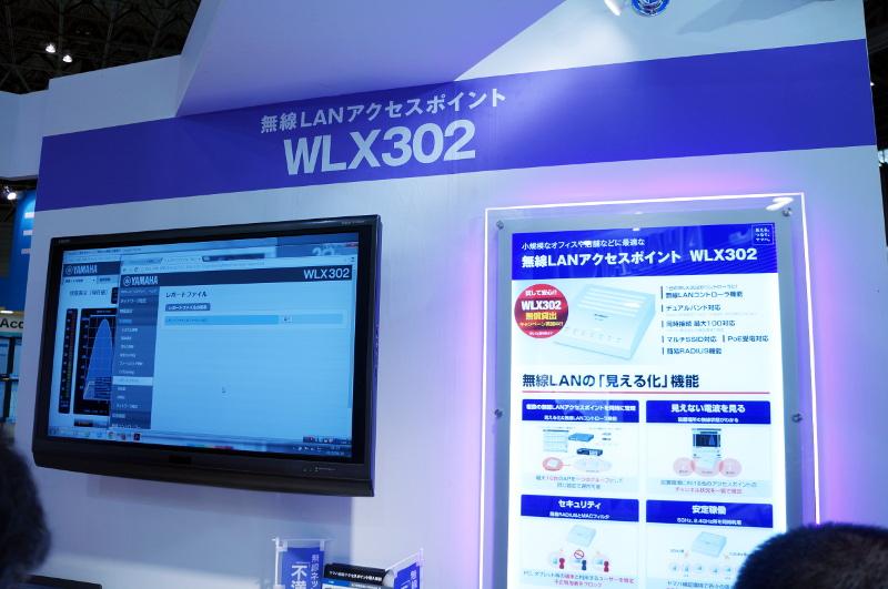 WLX302の無線LANコントローラー機能のデモ