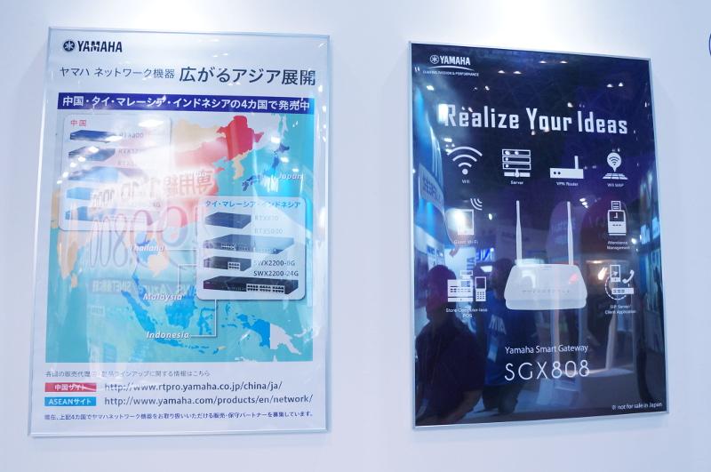 アジア展開についてのポスター展示。アジアでの機器販売や、中国でのみ発売されているサーバー・無線アクセスポイント機能付きルータ「SGX808」